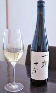 Hoch der Japanwein hoch