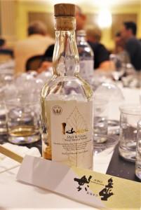 Chichibu Japan Whisky Ichiro hoch
