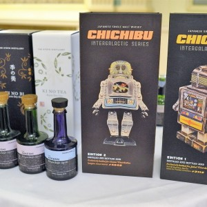 Chichibu Japan Whisky Range quer