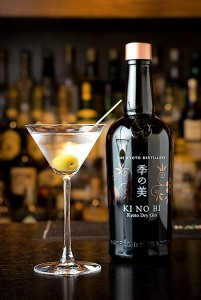 Ki No Bi Gin aus Kyoto Martini (c) by Courtesy of Kyoto Distillery (2)