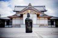 Ki No Bi Gin aus Kyoto quer